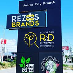 Rezosbrands European R&D New Premises
