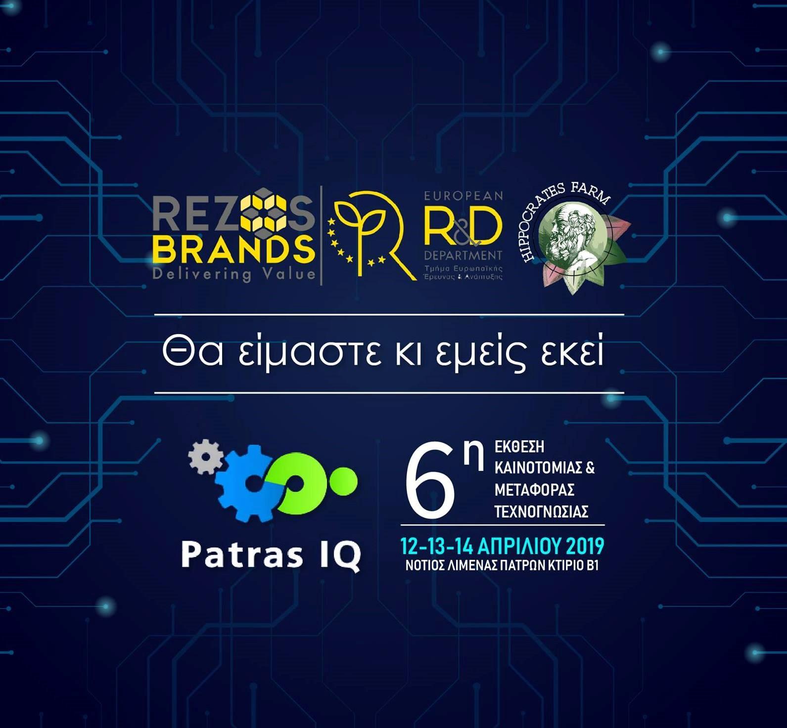 REZOS BRANDS on PATRAS IQ