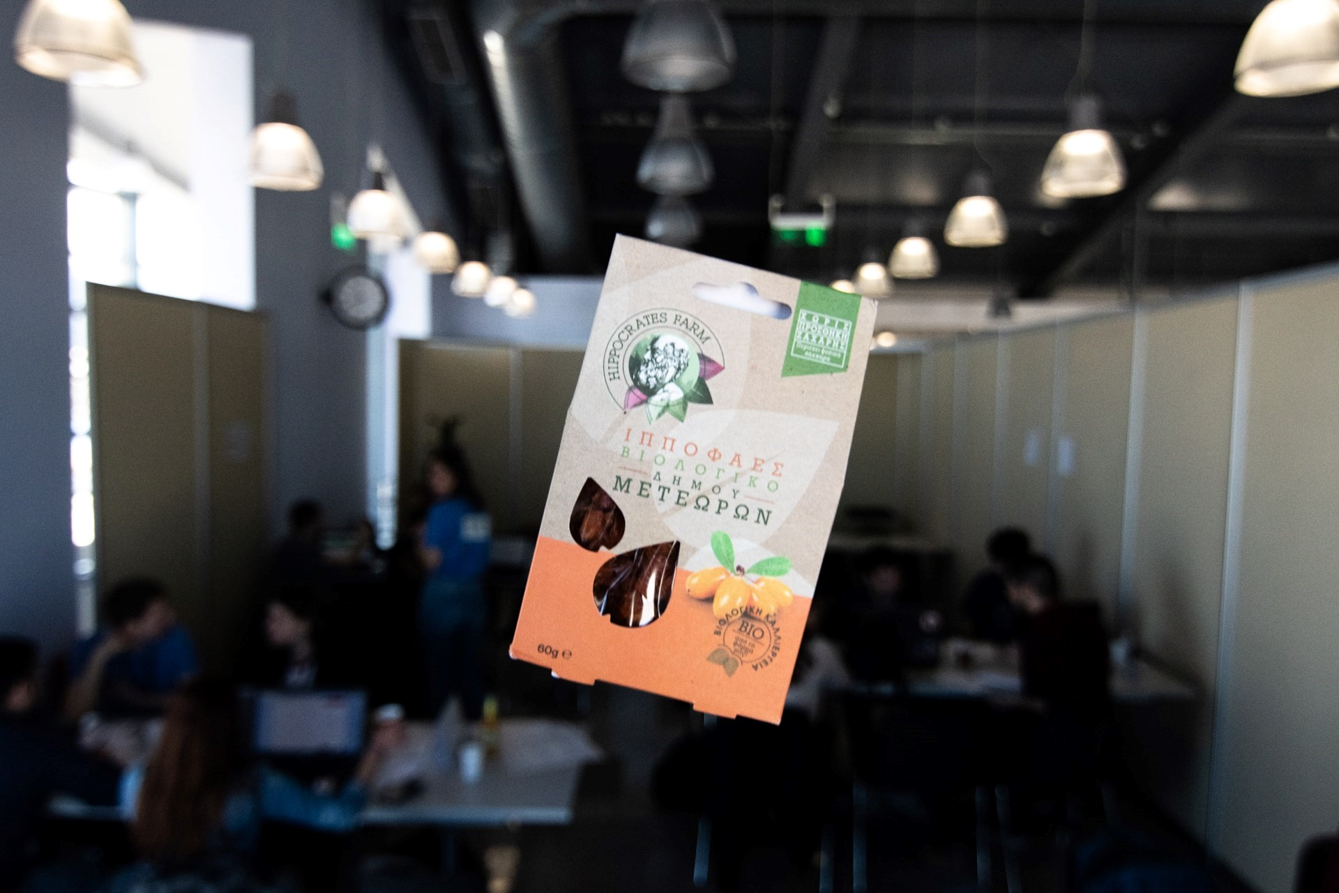Hippocrates Farm on Startup Weekend Patras 2019